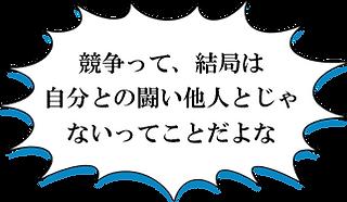programs_04.png
