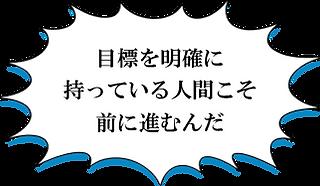 programs_01.png