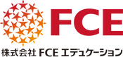 FCEエデュケーションのロゴ