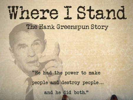Where I Stand: The Hank Greenspun Story