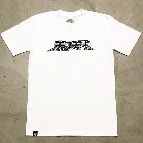 "Koji Ichimaru ""Captured"" T-Shirt"