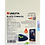 Thumbnail: Çörekotu Tohumu Yağı 6lı Paket