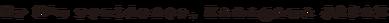 M邸-logo.png