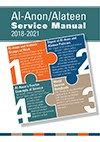 Service Manual (Large)