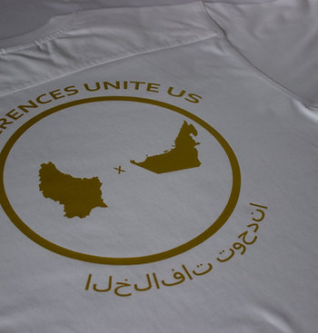 UNITED EDITION T-SHIRT
