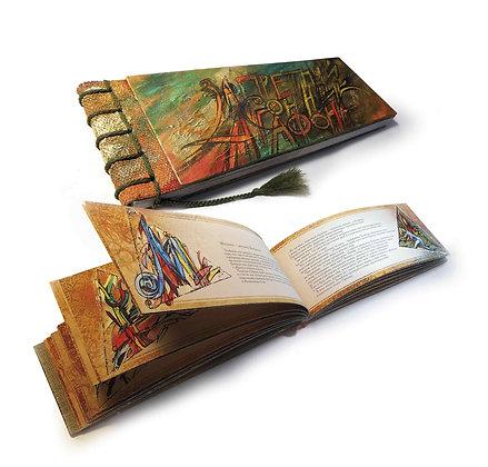 NEW Agathon s Book of Dreams