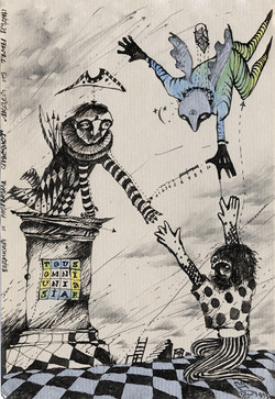 Бодикай и Разгорум