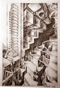 Хрустальная башня