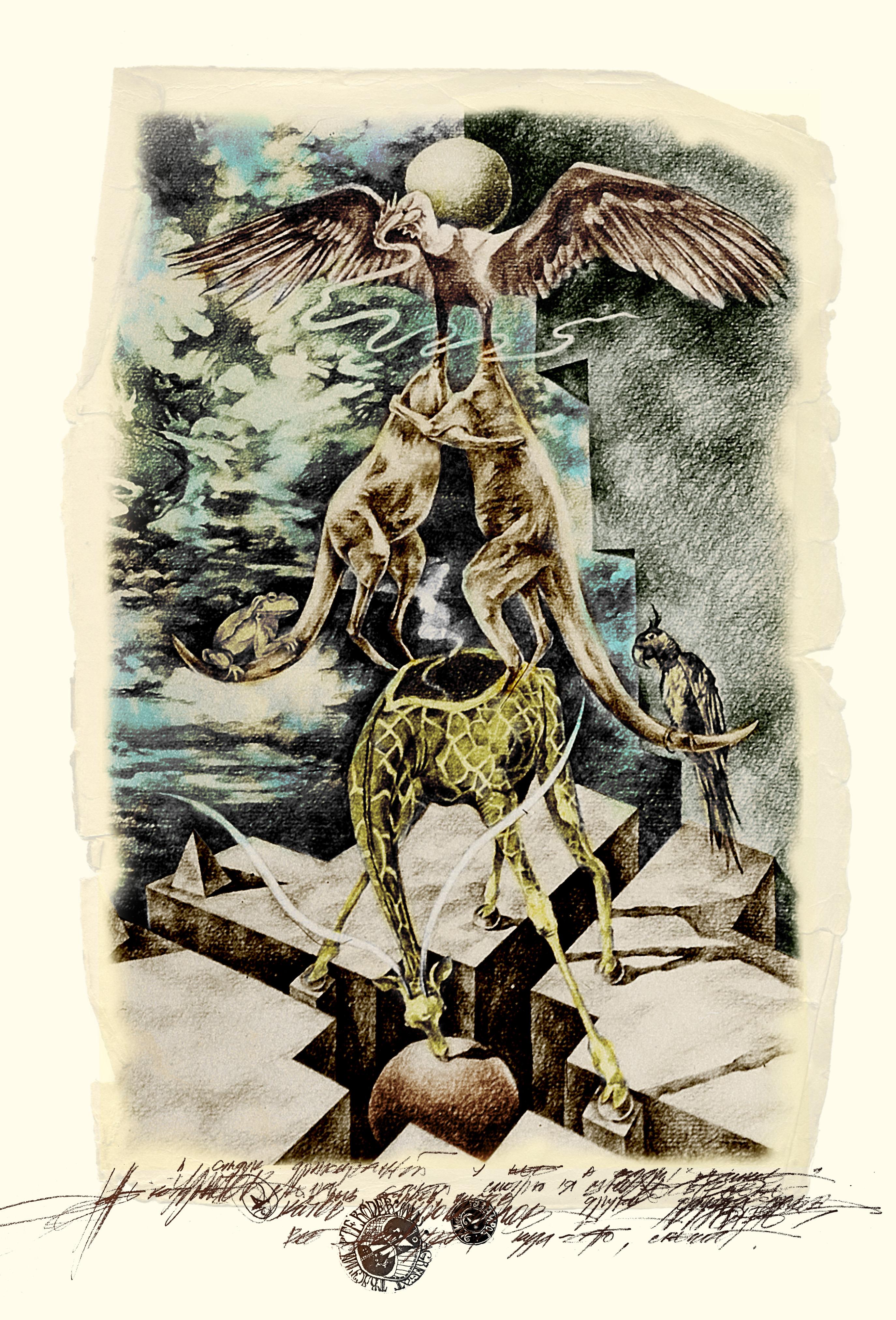 Теорема орла