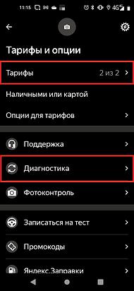 Screenshot_20210405-111556.png