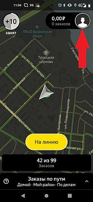 Screenshot_20210405-110452.png