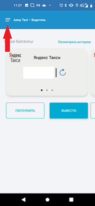 Screenshot_20210405-112751.png