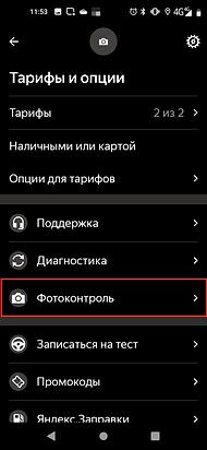 Screenshot_20210405-115355 1.png