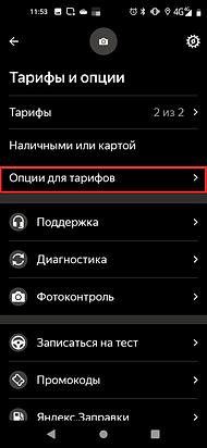 Screenshot_20210405-115355.png