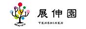 tenshinen3.png