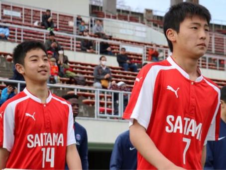 埼玉国際サッカーフェスティバル