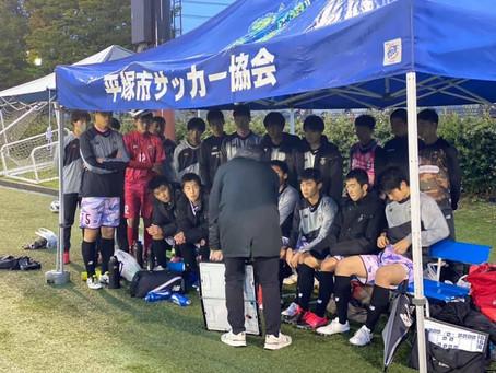 U-15  関東ユースサッカーリーグdivision1 《最終戦》vs 湘南ベルマーレ