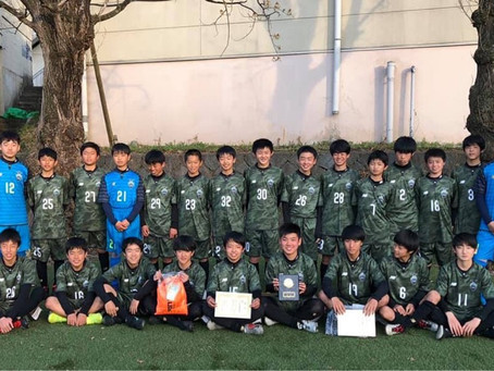 新U-14 和光チャレンジカップ
