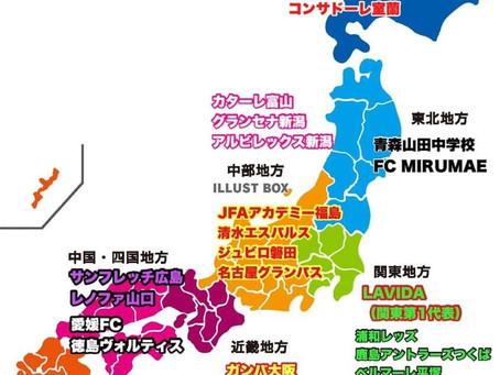高円宮杯JFA第32回全日本U-15サッカー選手権大会
