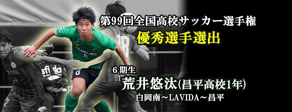 ゆうた優秀選手1.jpg