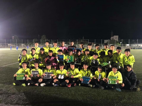 U-13第1回YOKOHAMA FC CUP