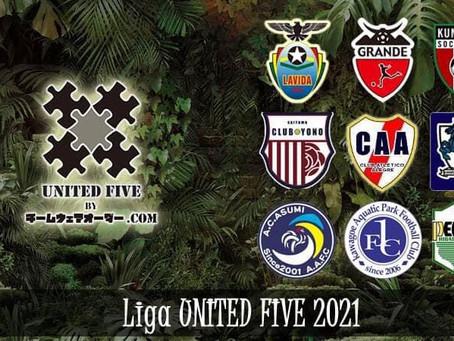 【U-15】LIGA UNITED FIVE 2021