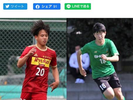 U-16日本代表候補選出