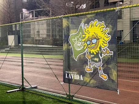 FC LAVIDAジュニアエリート軍『後期』セレクション