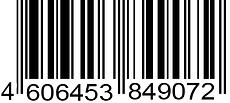 Пример печати штрих кода на пластиковых картах