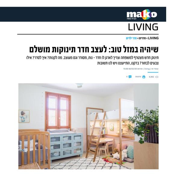 6.2.2020 - מאקו Living