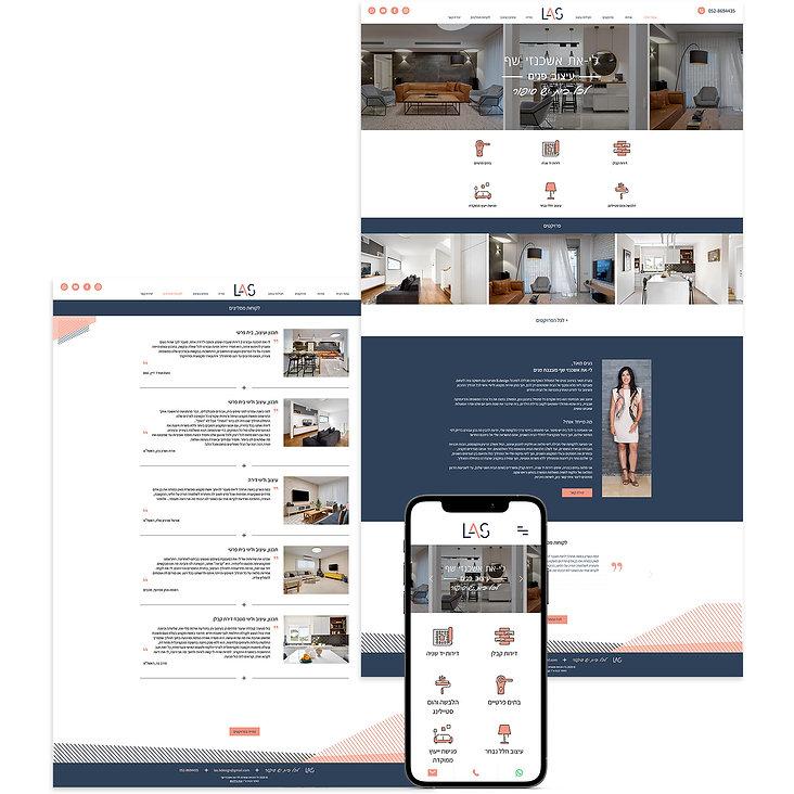 אתר וויקס עיצוב פנים