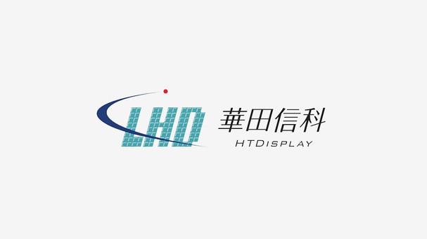 HTDisplay