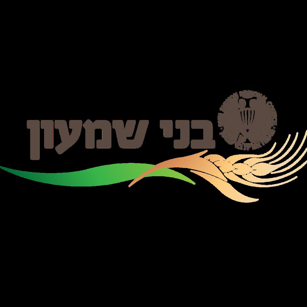 Bnei Shimon