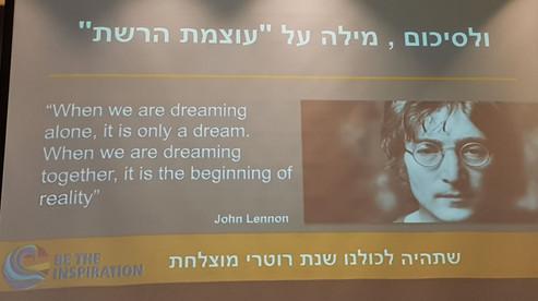 עצמת הרשת - ג'ון לנון.jpg
