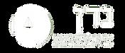 לוגו נדן - עמותה לסיוע מפטי לחיילים בשירות חובה