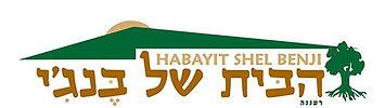 לוגו הבית של בנג׳י - פורום ארגוני החיילים הבודדים