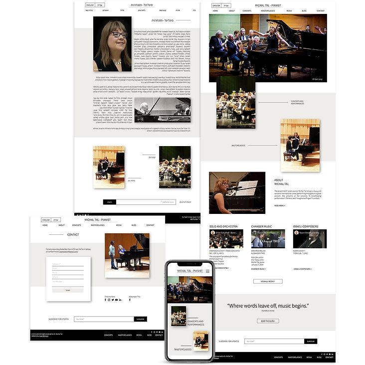 בניית אתר וויקס דו-לשוני לפסנתרנית מוזיקאית