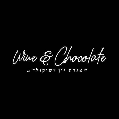 אגדת יין ושוקולד