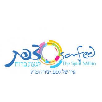 Tzfat Municipality