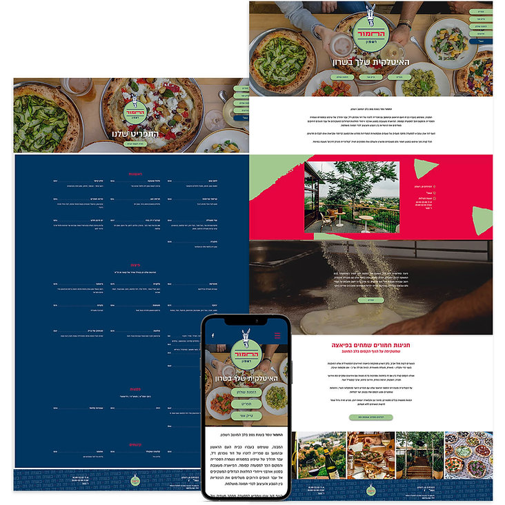 אתר וויקס למסעדה