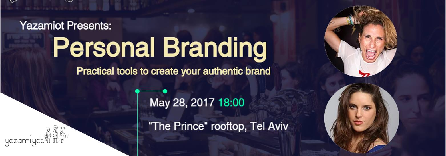 Invitation to the event: Personal Branding - Practical tools to create your authentic brand