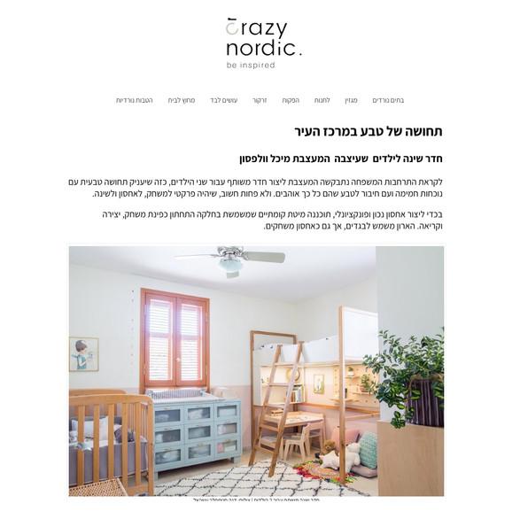 Crazy Nordic - 6.8.2019
