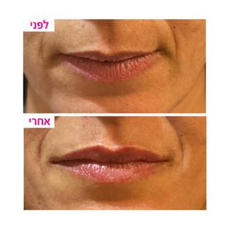 ענבל-שפתיים.jpg