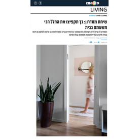 30.12.2020 - Living מאקו