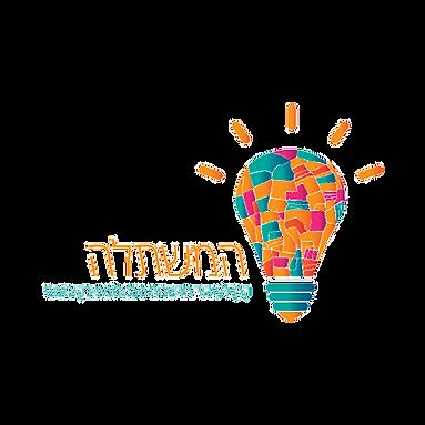 Mashtela - Kibbutz Movement Startup Fund
