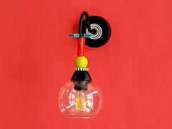 """דגם 13 - צמוד קיר מנורה לחדר שינה - קוטר 12 ס""""מ - 430 ש""""ח"""