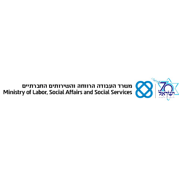 state of israel ministry of labor social