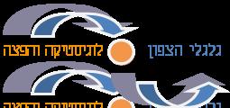 גלגלי הצפון לוגו