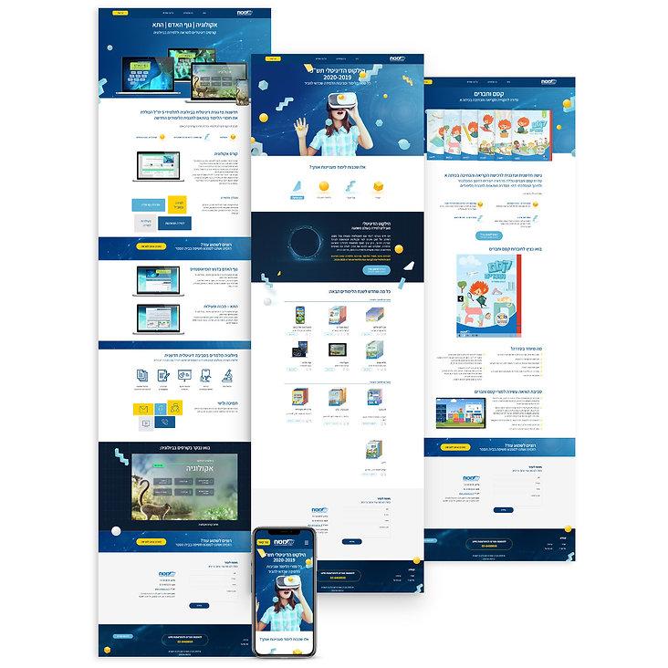 אתר לקטלוג הספרים של המרכז לטכנולוגיה חינוכית