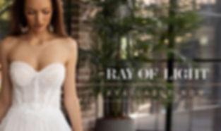 אתר למעצב שמלות כלה